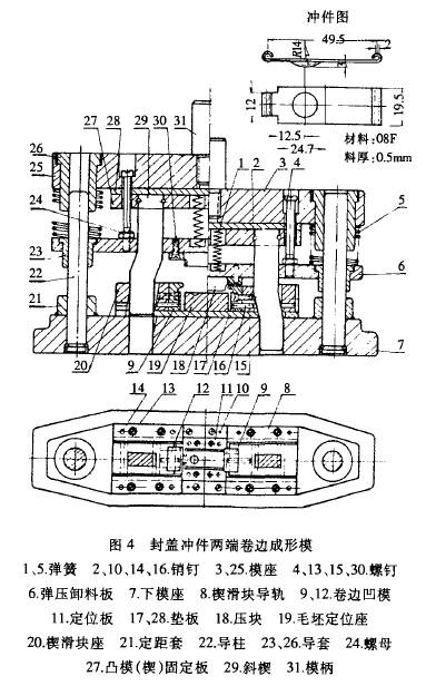 526冲压机电路图